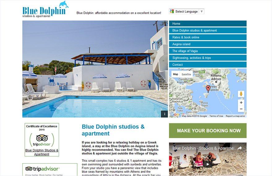 Accommodation in Vagia on Aegina island
