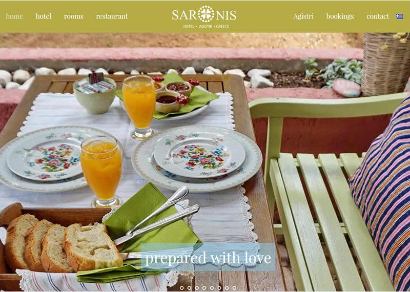 Saronis hotel & Mosxos restaurant - Agistri island - Greece