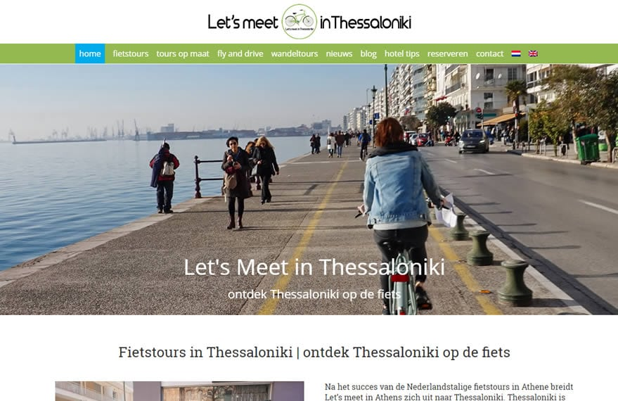 Website made by Web Girl